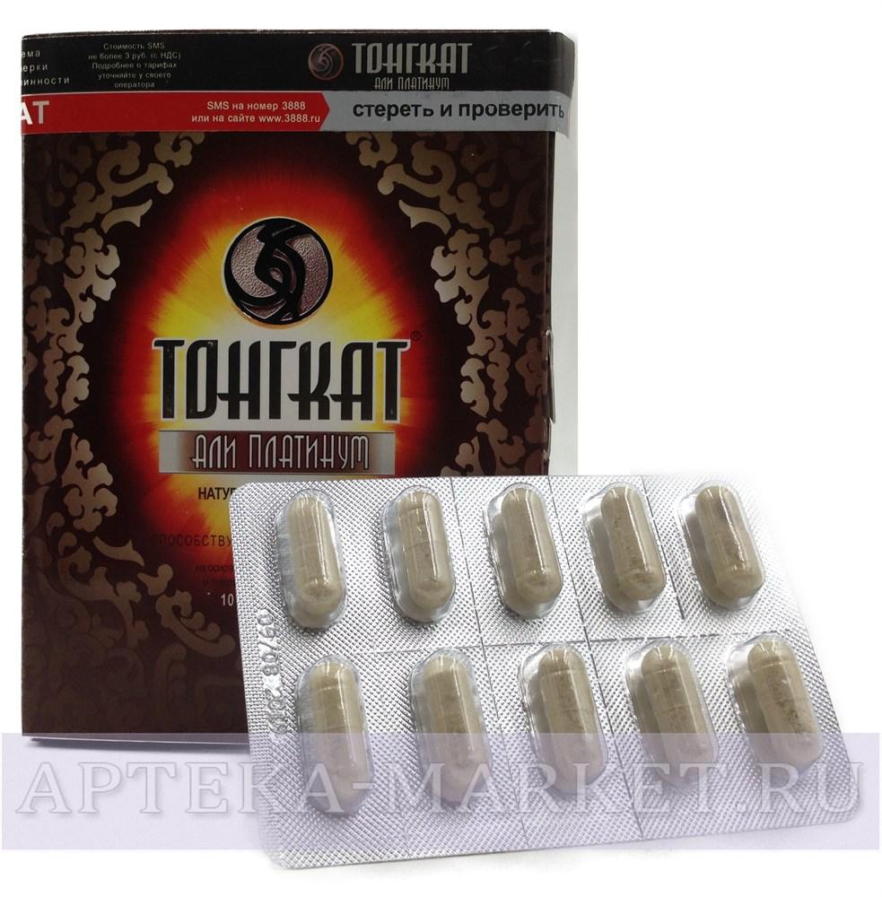Лечебные таблетки для потенции
