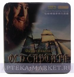 Старый капитан таблетки (10 табл) - фото 4758