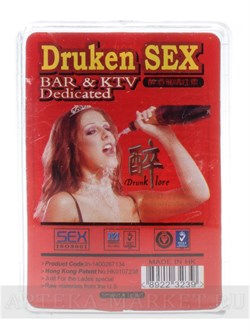 Druken SEX (BAR & KTV Dedicated) - фото 5191