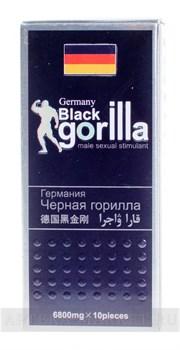 Черная горилла Германия (Black gorilla) (10 табл) - фото 5208