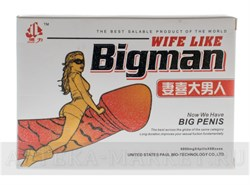 BigMAN Wife like (NEW) (4 табл) - фото 5388