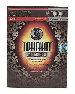 Тонгкат Али Платинум (10 капс по 382 мг) - фото 5998