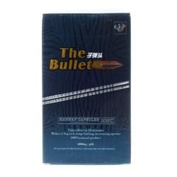The Bullet - фото 6097