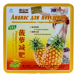 Капсулы ананас для похудения - фото 6188