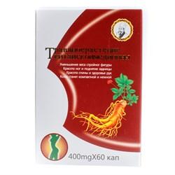 Капсулы для похудения Травяное растение китайской медицины (60 капс) - фото 6254
