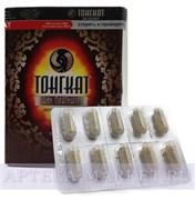 Тонгкат Али Платинум (10 капс по 382 мг)