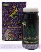 Арабская виагра (10 табл)