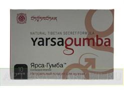 ЯрсаГумба (красная) (10 табл)