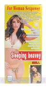 Капли Sleeping beavey (1 фл)