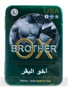 Brother OX (10 табл)