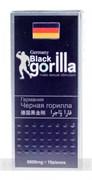 Черная горилла Германия (Black gorilla) (10 табл)
