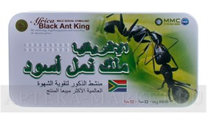 Africa black ant king (африканский черный муравей) (12 табл)