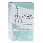 Редуксин Лайт (90 капс)
