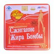 Красная Бомба (30 капс.)